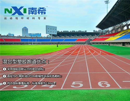 混合型雷竞技App最新版介绍