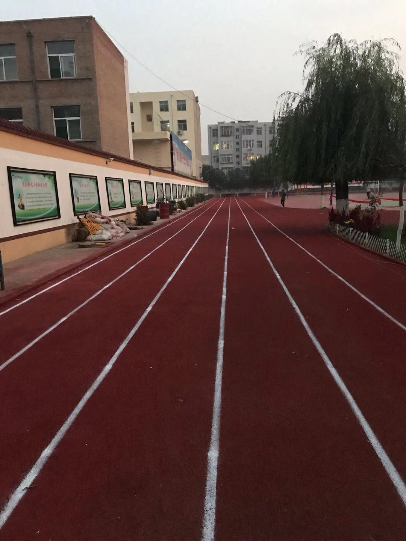 山西忻州250米跑道